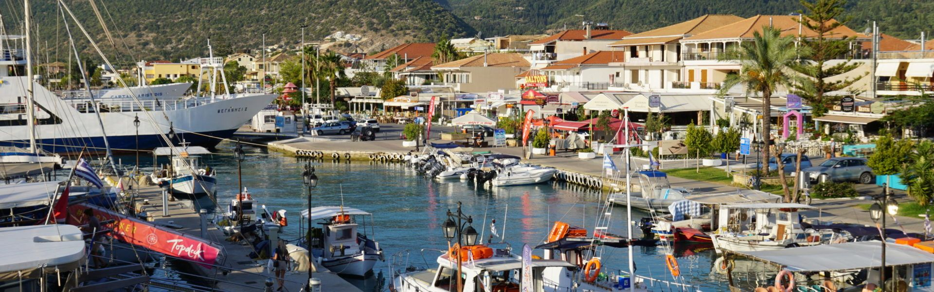 Grecja kod QR i formularz PLF